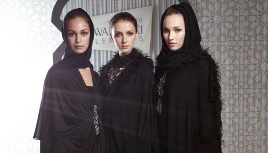 engage-muslim-consumers
