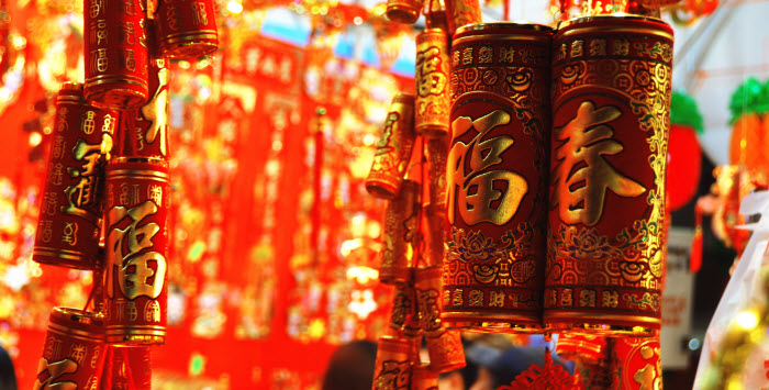 Chinese New Year Offers HugeOpportunities For Brands in UK