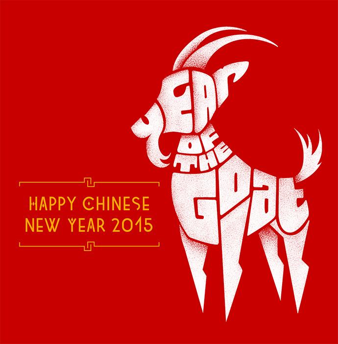 2015 Chinese New Year
